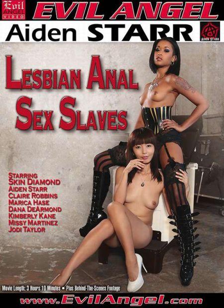Lesbian Anal Sex Slaves 1 / Лесбийские Анальные Рабыни 1 [2014]