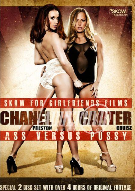 Ass vs Pussy 1 / Попка против киски 1 [2015]