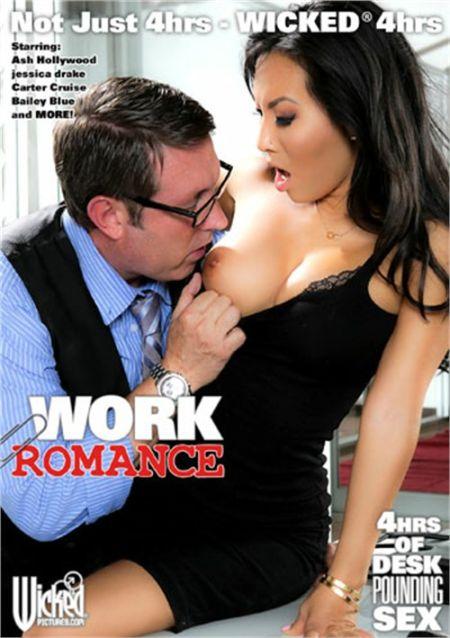 Work Romance / Служебный роман [2016]