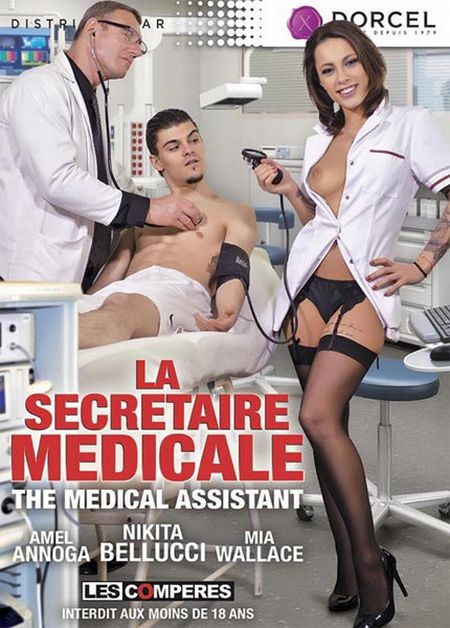 The Medical Assistant / Фельдшер [2016]