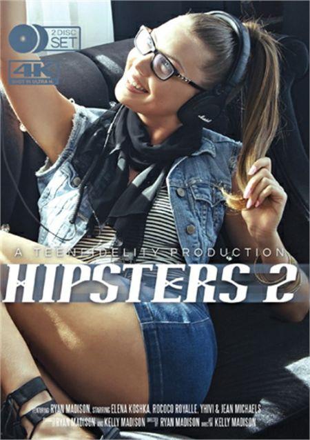 Hipsters 2 / Хипстеры 2 [2017]