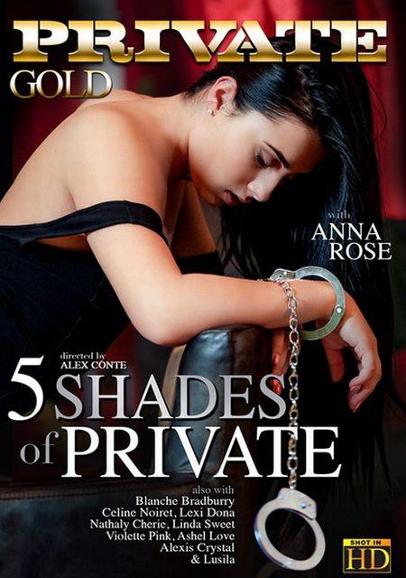 Private Gold 192: 5 Shades Of Private / 5 Оттенков Приват (с русским переводом) [2015]