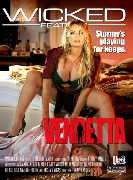 Vendetta (2017)