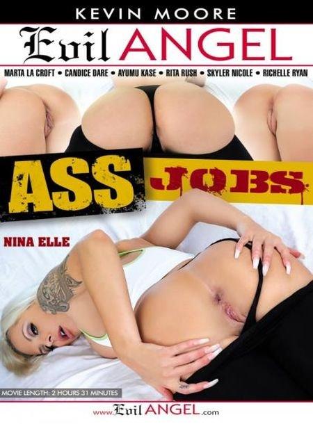 Ass Jobs (2017)