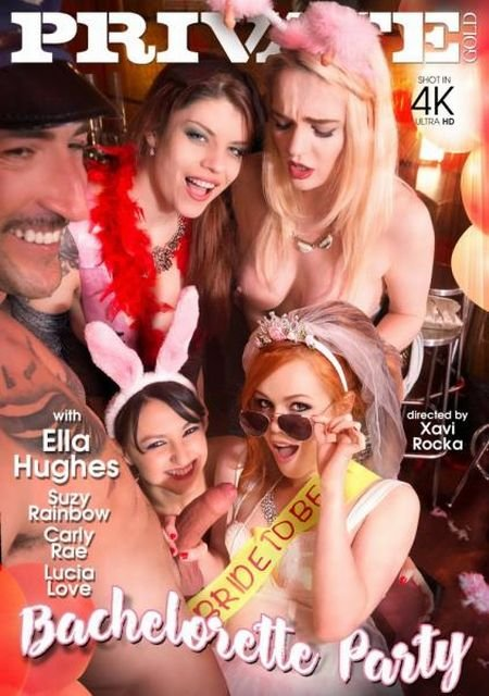 Private Gold 208: Bachelorette Party / Private Gold 208: Девичник (2017)