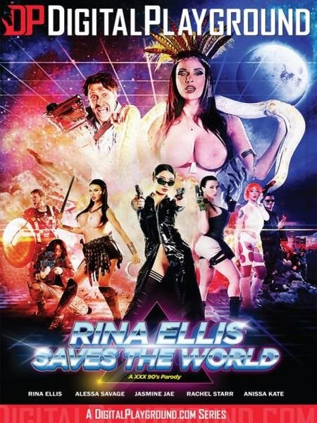 Rena Ellis Saves The World: A XXX Parody (2017)
