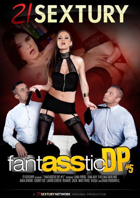 FantASStic DP 5 / Фантастические двойные проникновения 5 [2016]
