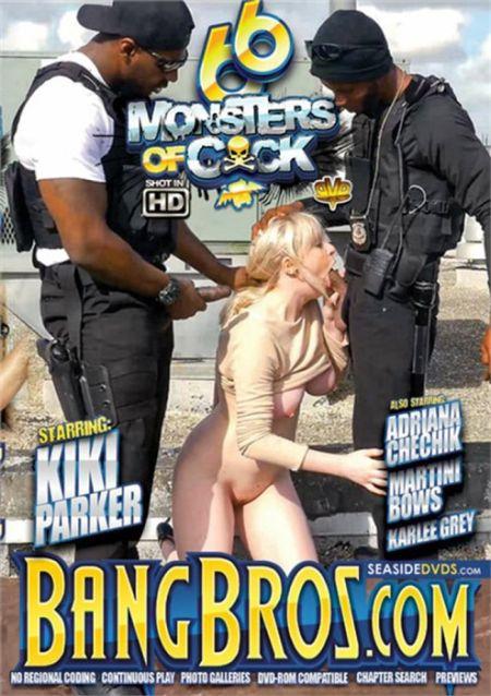 Monsters Of Cock 66 / Гигантские Члены 66 [2017]