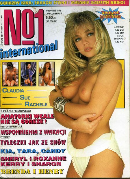 International No1 (04 1996)