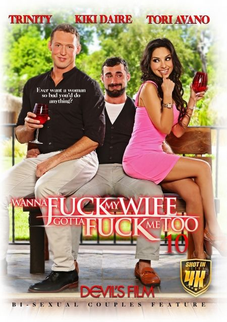 Wanna Fuck My Wife Gotta Fuck Me Too 10 / Хочешь Трахнуть Мою Жену - Только Через Мою Жопу 10 [2017]
