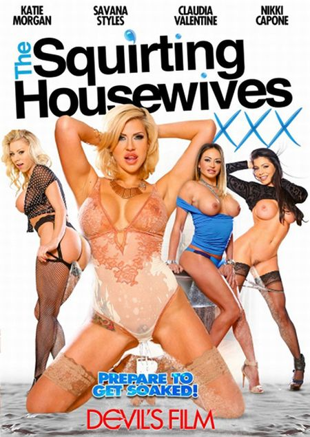 The Squirting Housewives [2017]