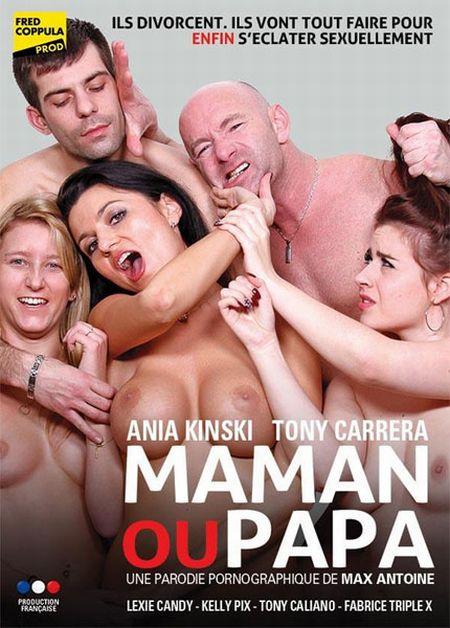 Maman Ou Papa 1 / Бурная семейка 1 [2015]