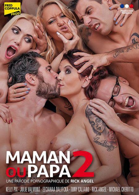 Maman Ou Papa 2 / Бурная семейка 2 [2016]