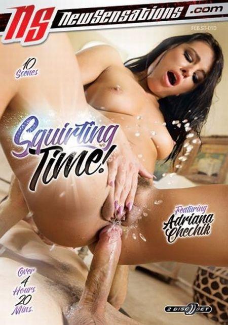 Squirting Time! / Время Сквиртинга! (2017)