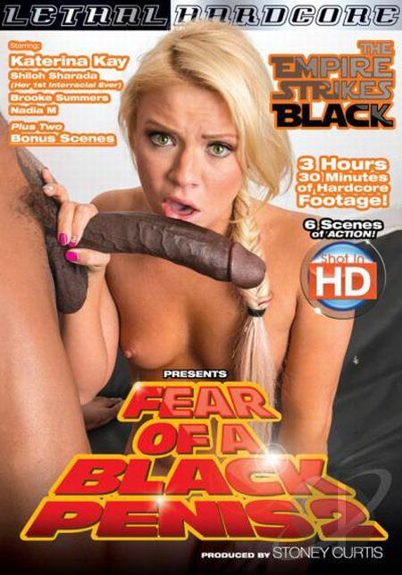 Fear of a Black Penis 2 / Страх перед Чёрным Членом 2 [2015]