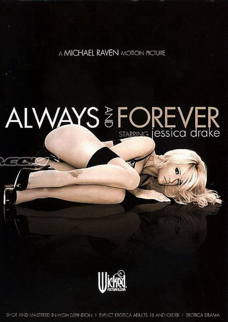 Always And Forever / Вместе и Навсегда (с русским переводом) [2009]