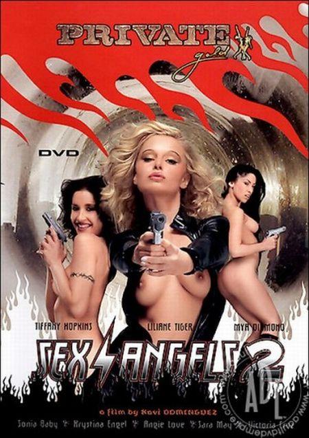 Private Gold - 79: Sex Angels 2 / Ангелы Секса 2 (с русским переводом) [2006]