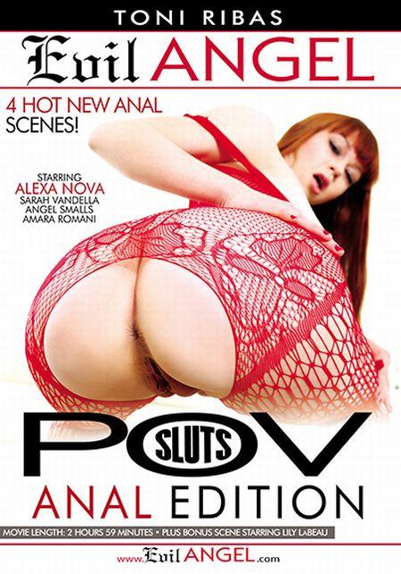 POV Sluts: Anal Edition / Шлюхи От Первого Лица: Анальное Издание [2017]