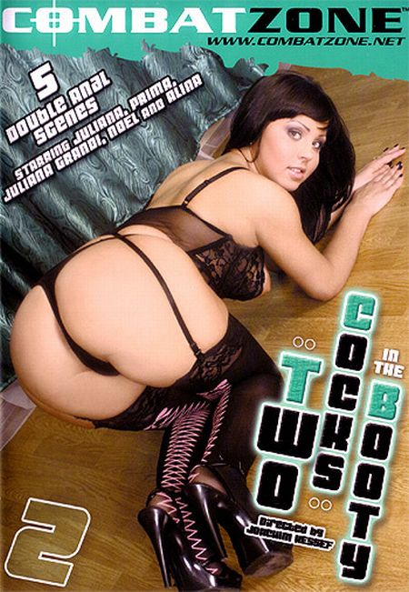 Two Cocks In The Booty 2 / Два Члена В Жопу 2 [2006]