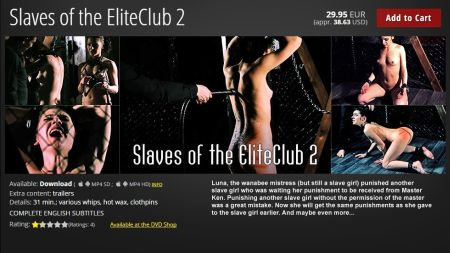 Slaves of the EliteClub 2 [2017]