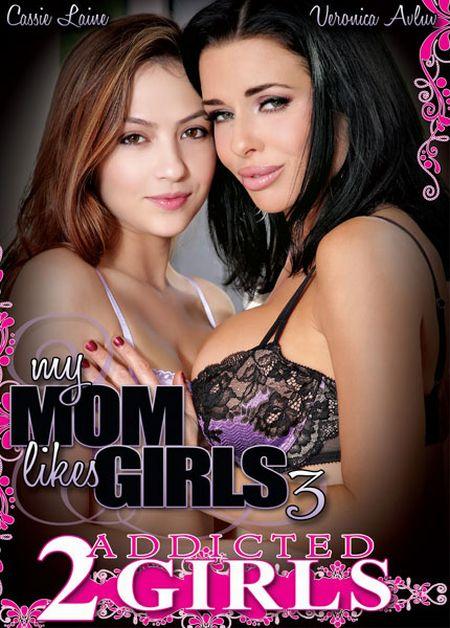 My Mom Likes Girls 3 / Моя мама любит девочек 3 [2013]