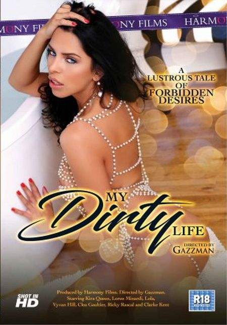 My Dirty Life / Моя Грязная Жизнь [2017]