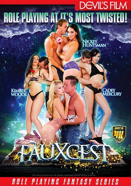 Fauxcest [2017]