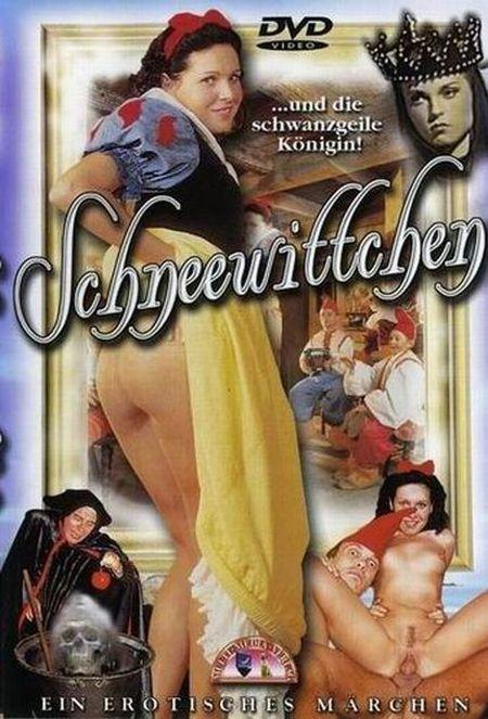 Белоснежка и Семь Гномов [1999] DVDRip