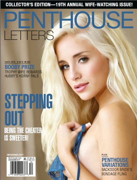 Penthouse Letters #12 (december 2017)