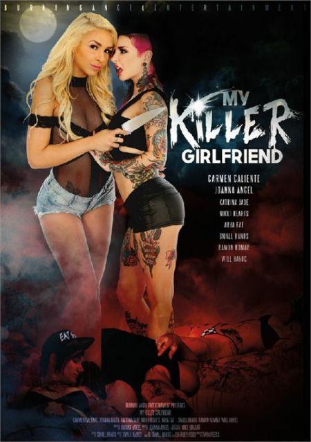 My Killer Girlfriend / Моя Девушка Киллер [2017]