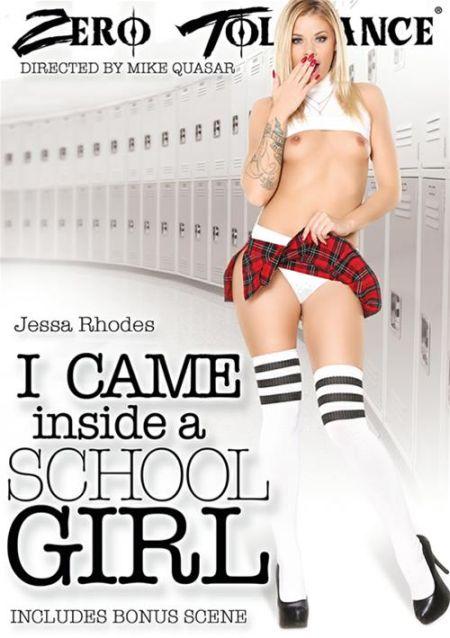 I Came Inside A School Girl 1 / Я Кончил Внутрь Школьницы 1 [2015]