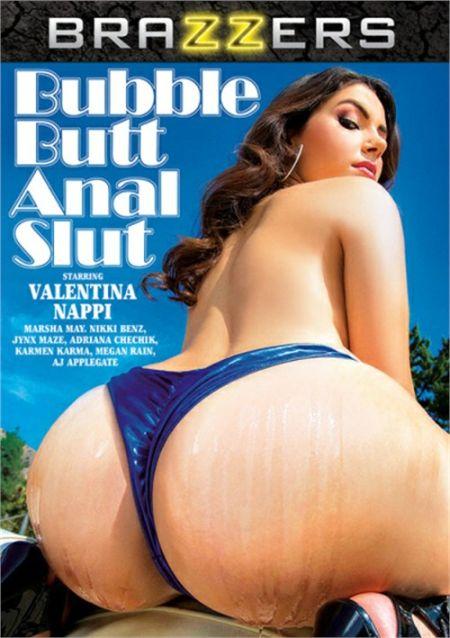 Bubble Butt Anal Slut 1 / Большезадые анальные шлюхи 1 [2017]