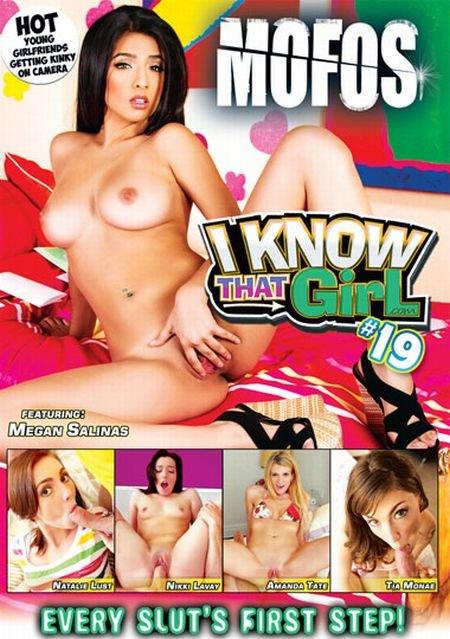 Я знаю эту девочку 19 / I Know That Girl 19 (2014)