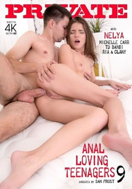 Private Specials: Anal Loving Teenagers 9 / Тинейджеры Любят Анал 9 (2018)