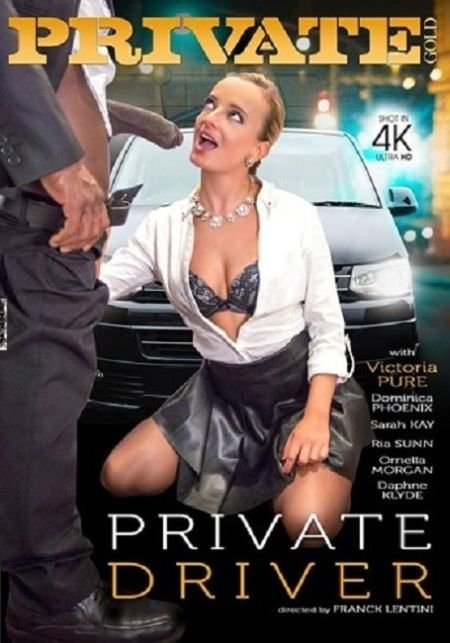 Private Gold 219: Private Driver (2018)