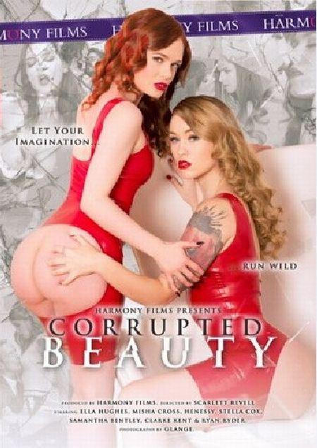 Corrupted Beauty / Развращённая Красота [2018]