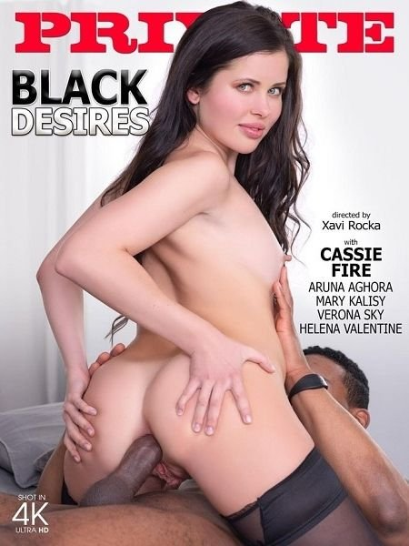 Private Specials 213: Black Desires / Черные желания (2018)