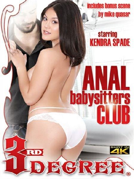 Anal Babysitters Club / Клуб Анальных Нянь (2018)