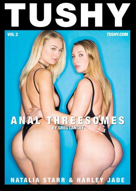 Anal Threesomes 2 / Анальные тройки 2 [2017]