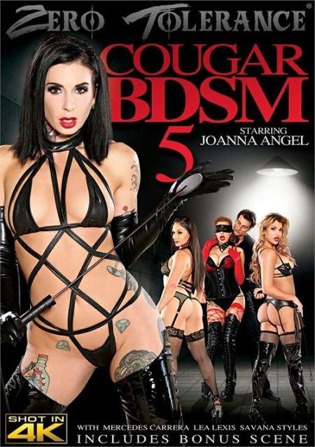 Cougar BDSM 5 / Пума BDSM 5 (2018)