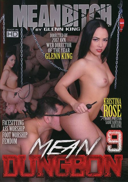 Mean Dungeon 9 [2017]