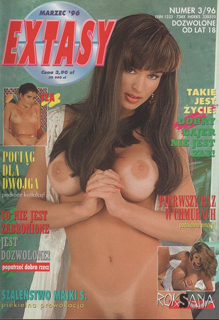 EXTASY No.03 - 1996