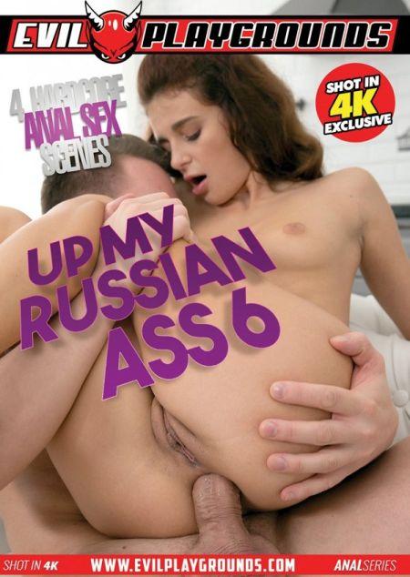 Up My Russian Ass 6 / Отымей мою русскую задницу 6 [2018]