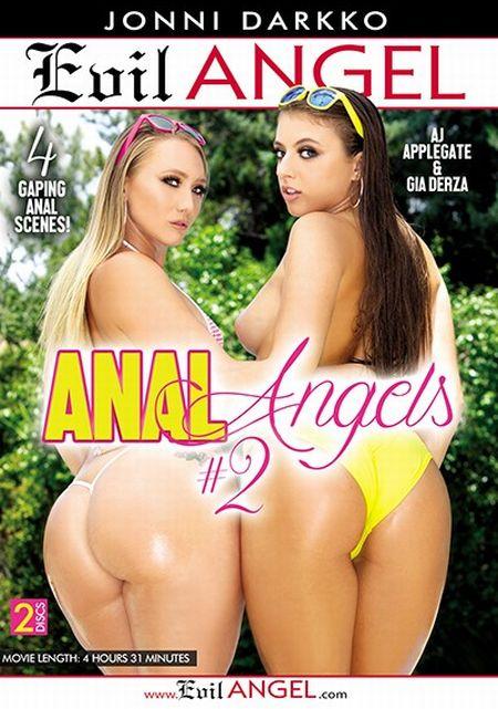 Anal Angels 2 / Анальные Ангелы 2 [2018]