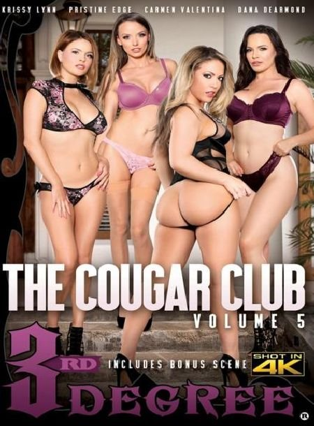 The Cougar Club 5 / Клуб Пум 5 (2018)