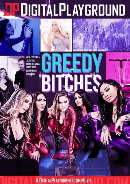 Greedy Bitches / Алчные Сучки [2018]