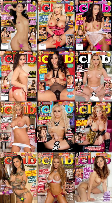 Club - 2018 Full Year Issues Collection