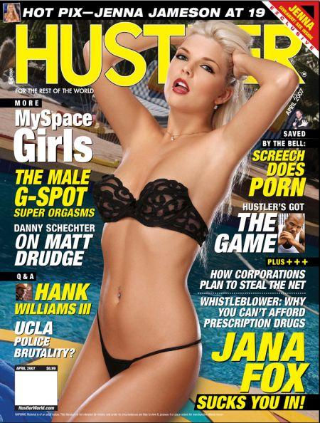 Hustler #4 (April 2007)