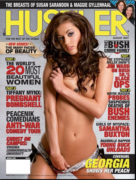 Hustler #8 (August 2007)