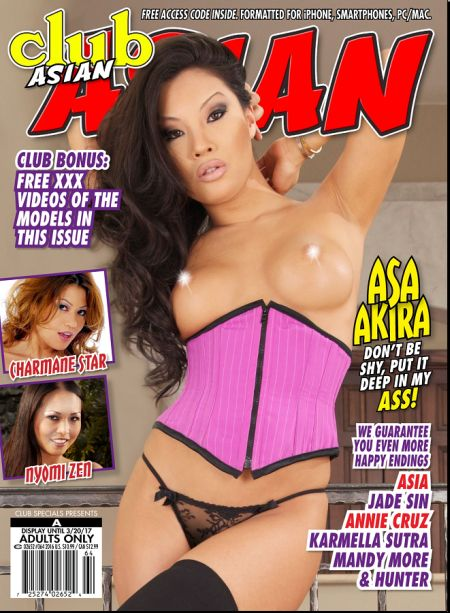 Club Asian Volume 364 (March 2017)